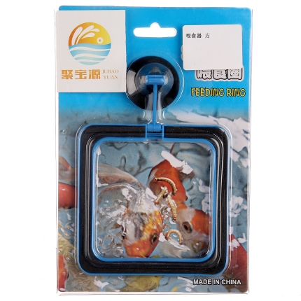 投食圈 聚宝源水族箱鱼缸鱼食鱼粮鱼饲料喂食圈投喂圈喂食器