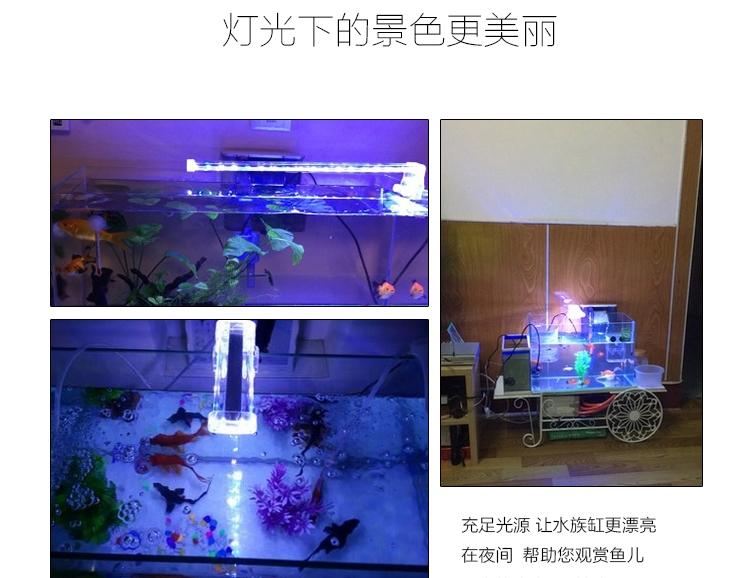 聚宝源触控高档水晶夹灯  节能迷你小夹灯鱼缸照明灯水草夹灯