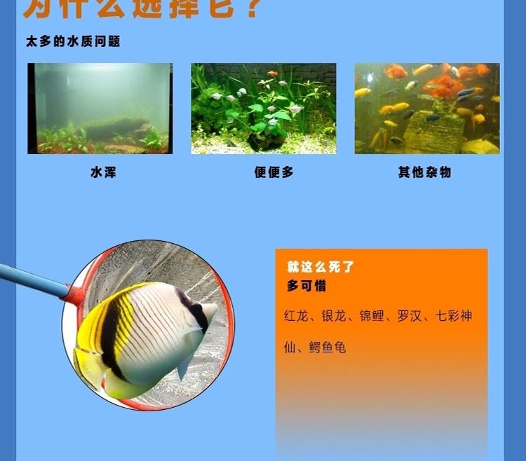 聚宝源金鱼缸水族箱静音壁挂式过滤器外挂式增氧外置瀑布过滤器