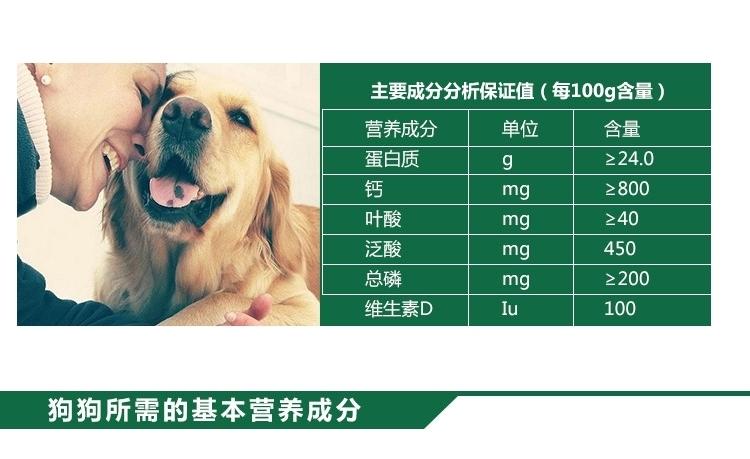 菩施康 成长钙 强健骨骼150片/瓶