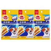 宝路 中小型犬成犬洁齿棒75g*3 有效减少牙斑牙垢 狗零食