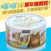 台湾SEEDS惜时喵喵金枪鱼+丁香鱼猫罐170g*24只装