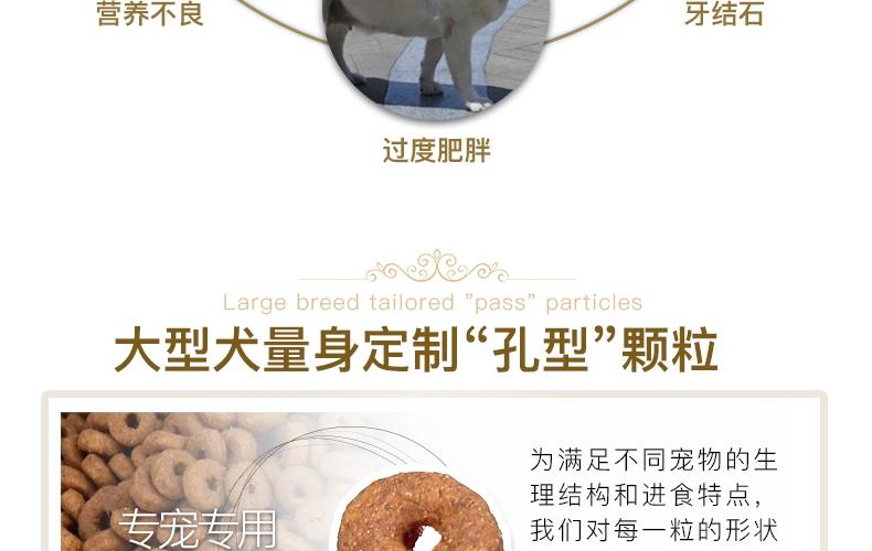 怡亲 金毛拉布拉多专用幼犬粮2.5kg