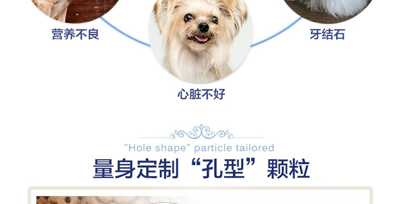怡亲 雪橇犬保护肠胃专用幼犬粮2.5kg