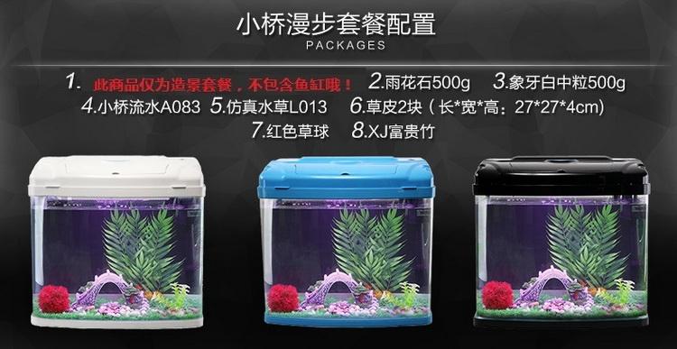 聚宝源造景套餐 造景装饰套餐水草假山40~60cm鱼缸通用(不含缸)