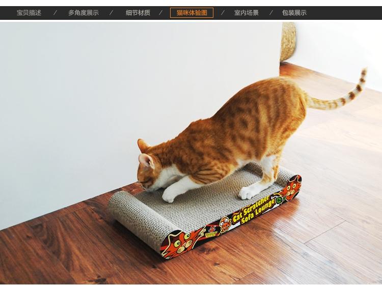 田田猫 骨头涂鸦风格猫抓板