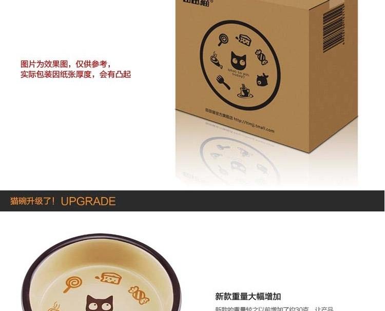 田田猫猫爬架圆形卡通猫碗