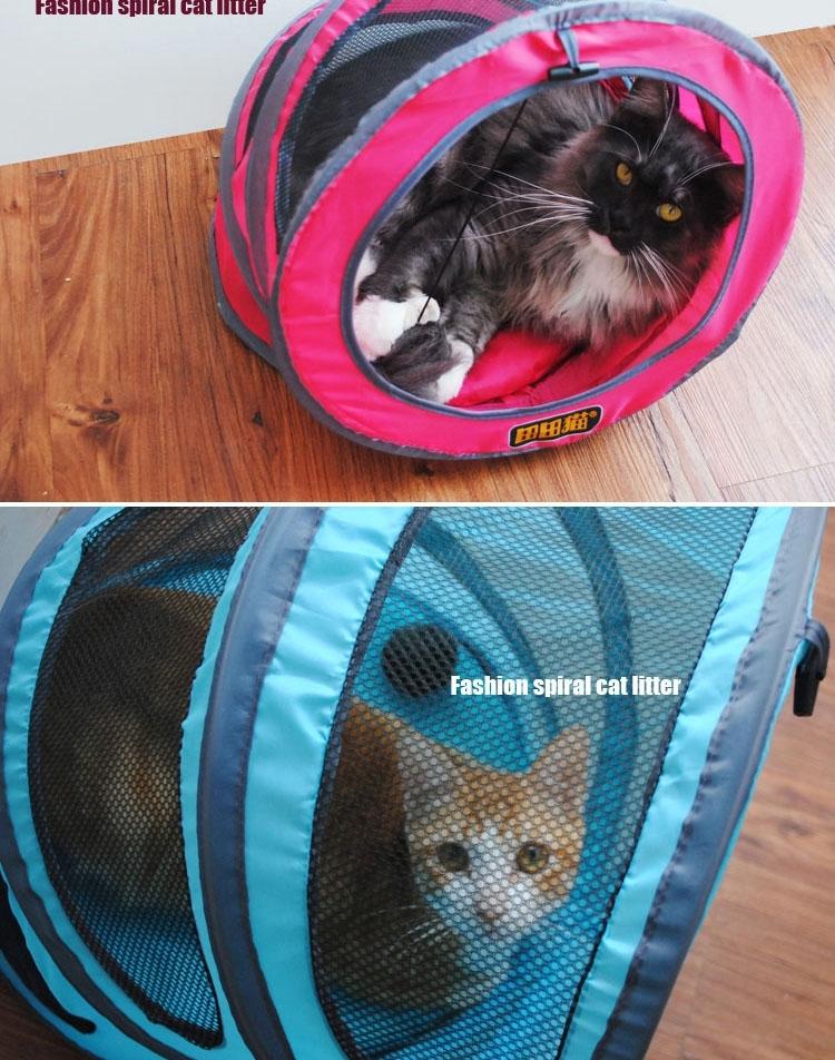 田田猫 时尚透气可收纳螺旋猫窝猫帐篷