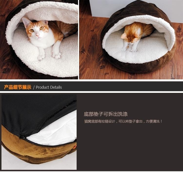 田田猫可拆半屋顶猫窝 加厚型 可拆洗