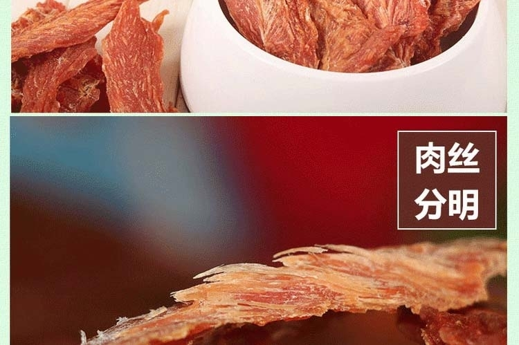 麦富迪 高品质鸡胸肉400g 训练 奖励  狗零食