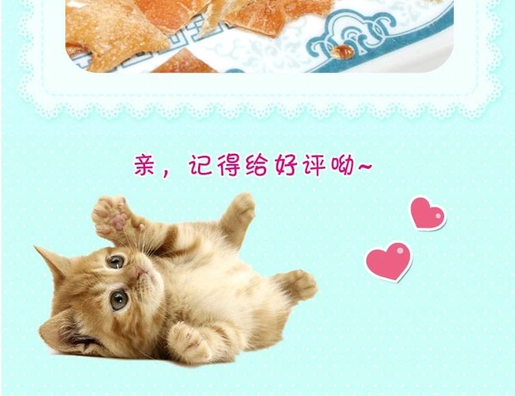 卫塔卡夫 猫咪鸡肉小片50g 猫零食