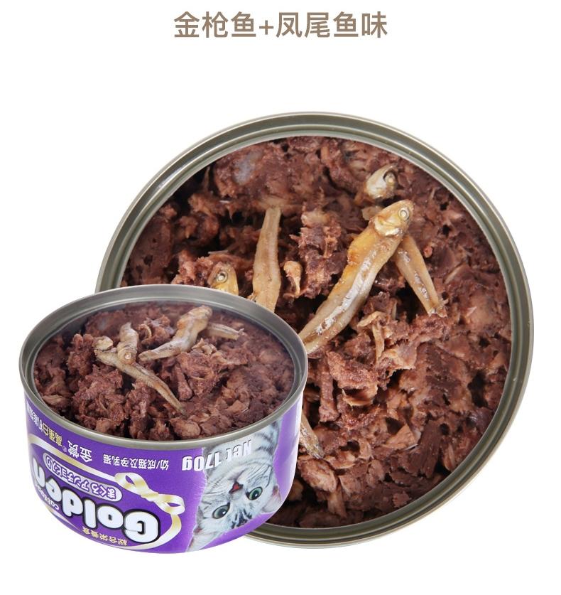 金赏Golden 金枪鱼凤尾鱼味猫罐头 170g*12 日本原装进口