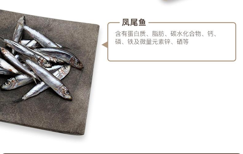 金赏Golden 金枪鱼+凤尾鱼味猫罐头170g*12 猫湿粮