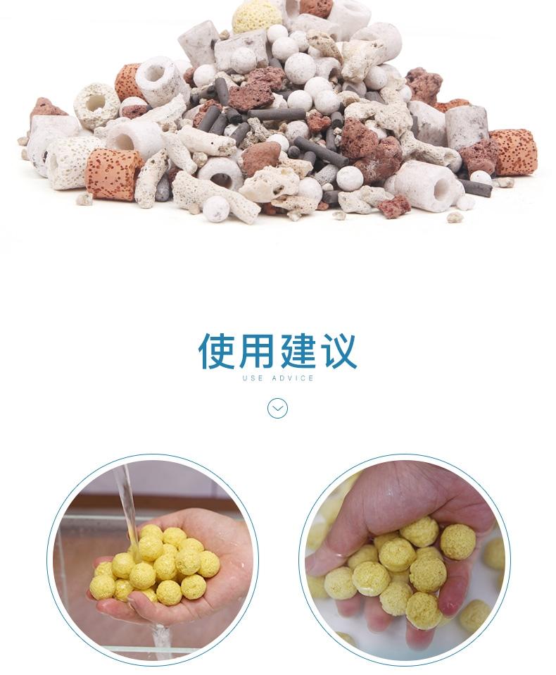 聚宝源鱼缸过滤材料十一合一陶瓷环细菌屋专业级滤材全家福