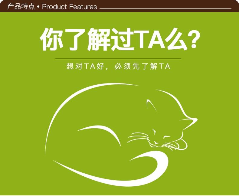 伊纳宝 猫用鲣鱼节味、扇贝味、鱿鱼味三种口味25g 猫零食