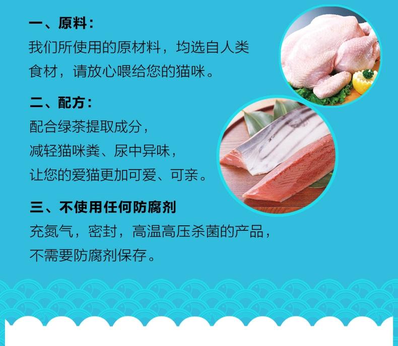 日本伊纳宝 妙好 烤鸡肉卷 金枪鱼 扇贝味 30g 猫零食