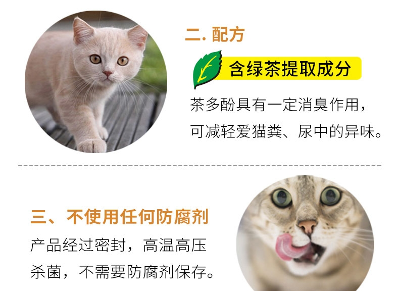 日本伊纳宝 妙好猫用鸡汤味烤鸡胸肉奖励猫零食 1只