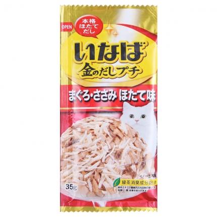 伊纳宝 猫用金枪鱼、鸡小胸肉与扇贝味湿粮35g 小图 (0)