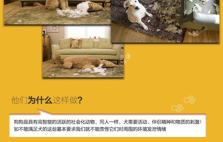 PETSTAR 割条绒发声狗玩具鸭子LWT-0044
