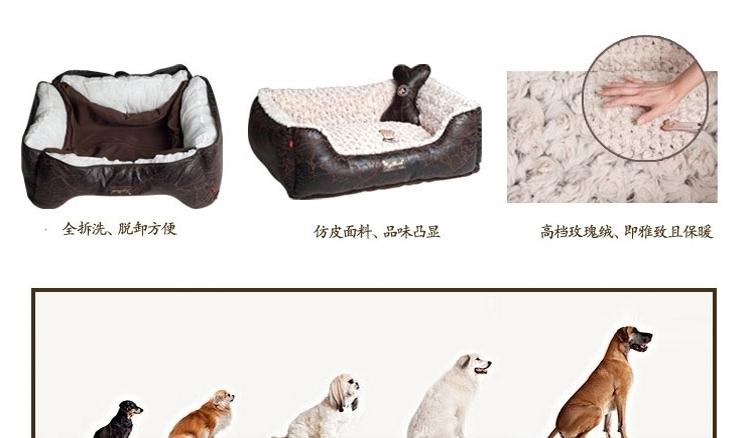爱宝嘉复古黑玫瑰绒宠物窝 送配套靠枕 全可拆洗
