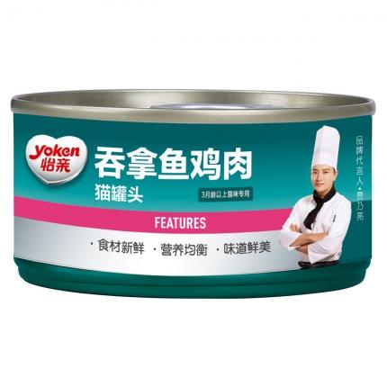 怡亲Yoken 猫用吞拿鱼鸡肉配方猫罐头80g 猫湿粮