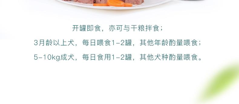 怡亲Yoken 牛肉鲜肝配方狗罐头 375g