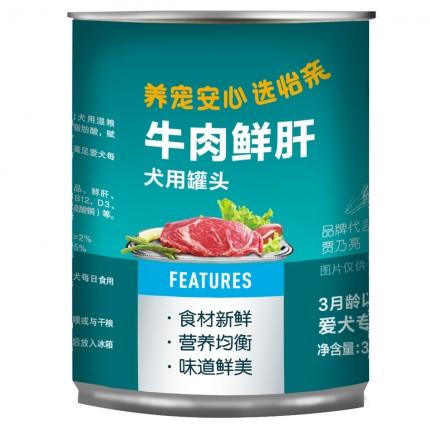 怡亲Yoken 牛肉鲜肝配方狗罐头375g 狗湿粮