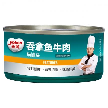 怡亲Yoken 猫用吞拿鱼牛肉配方猫罐头80g 猫湿粮