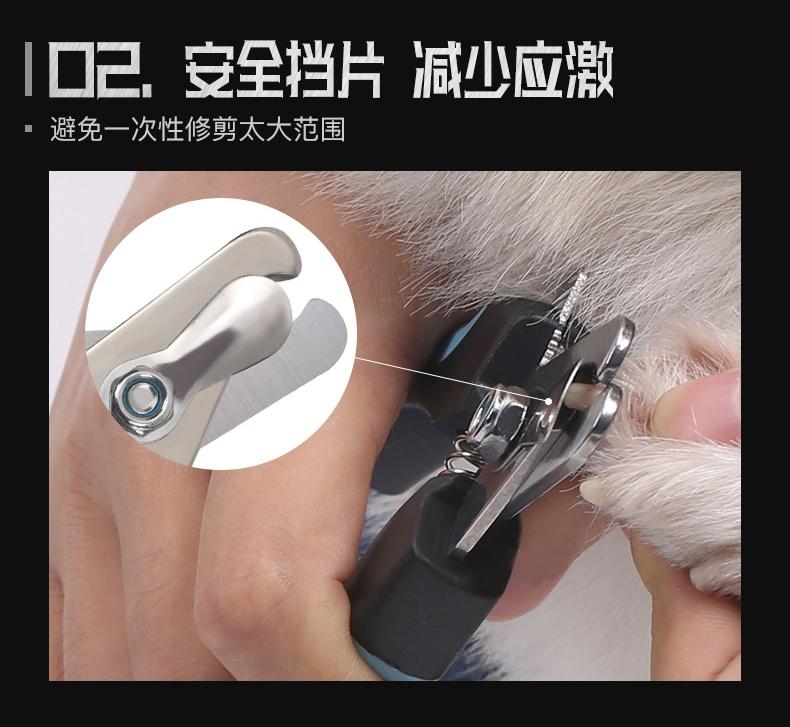 怡亲Yoken 专业宠物指甲剪 猫狗通用不锈钢指甲剪