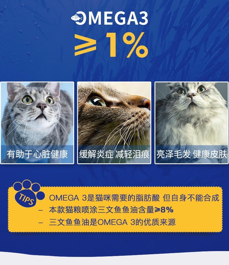 海洋之星 三文鱼猫粮1.5KG