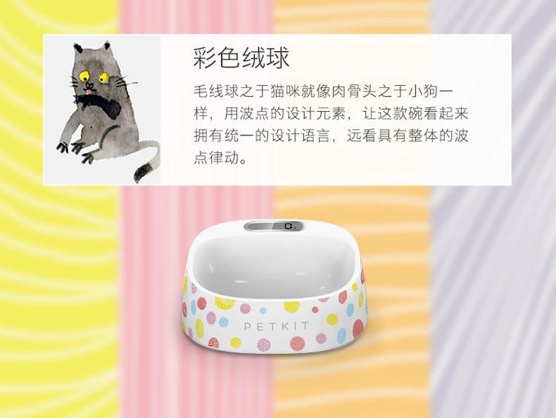 小佩 智能抗菌宠物猫狗碗F1小号 多色可选