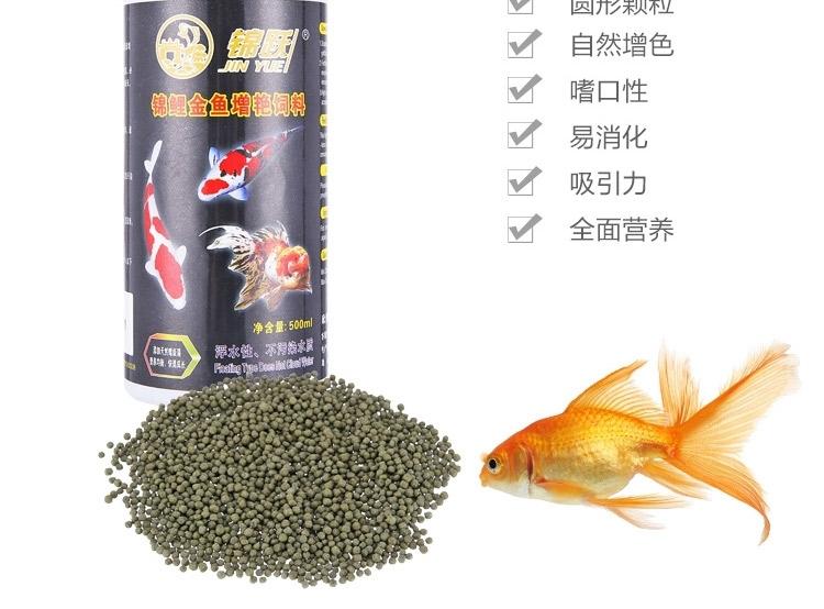 锦跃锦鲤金鱼增艳饲料 500ml/瓶