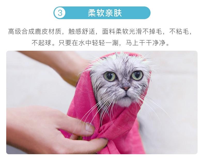 怡亲Yoken 宠物洗澡吸水毛巾