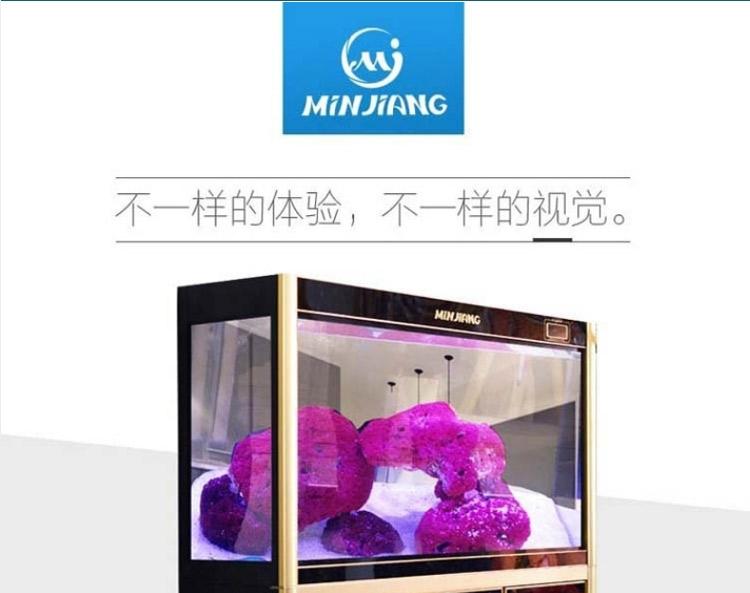 闽江鱼缸水族箱中型1米封闭式水族箱大型玻璃生态鱼缸方形下过滤