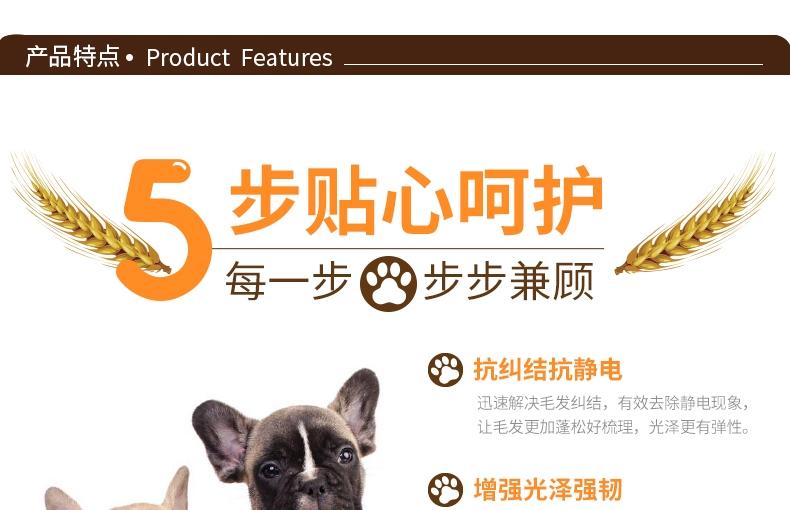 旺芙 蓬松有型宠物香波沐浴露 500ml