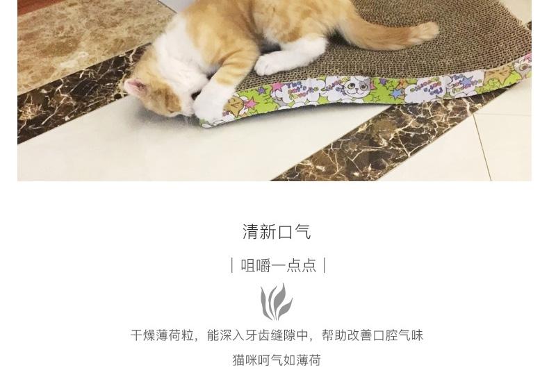 怡亲 猫咪去毛球 助消化 猫零食 猫薄荷230ml