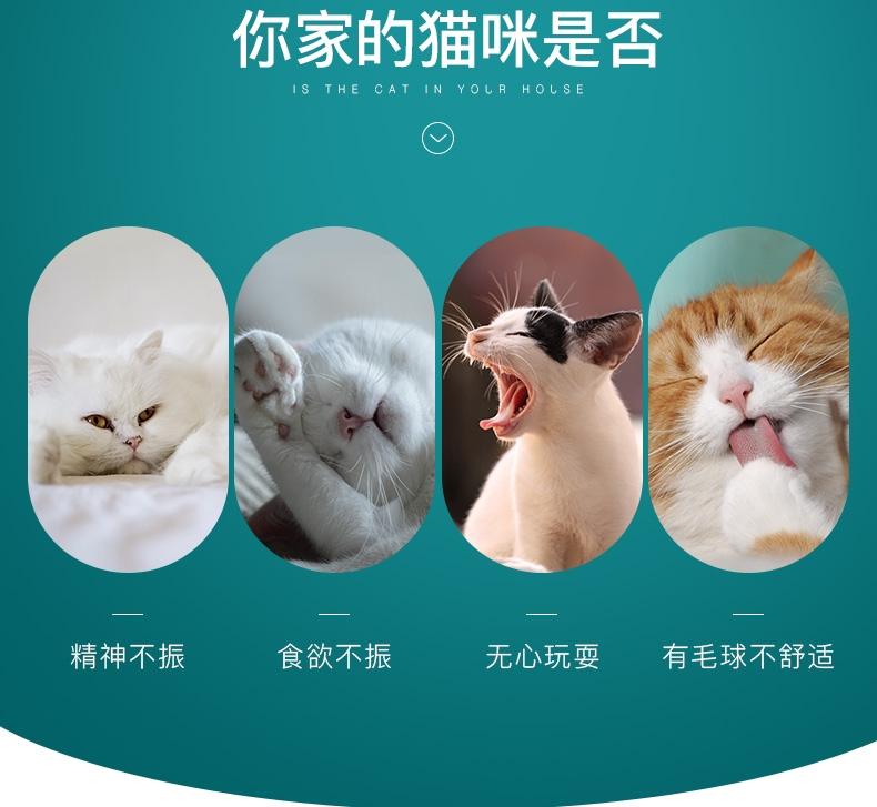怡亲 猫薄荷230ml 猫零食(新老包装随机发货)