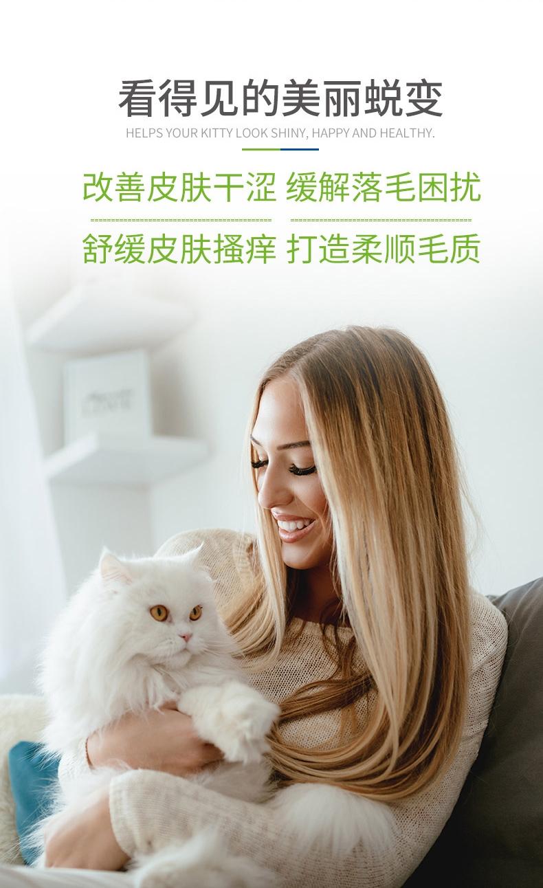 麦德氏inplus 猫用护毛超浓缩卵磷脂500g 改善肤质亮泽毛发