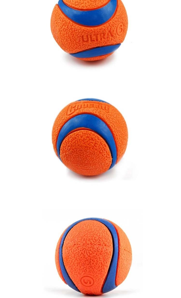 petmate超级橡胶弹球两只装