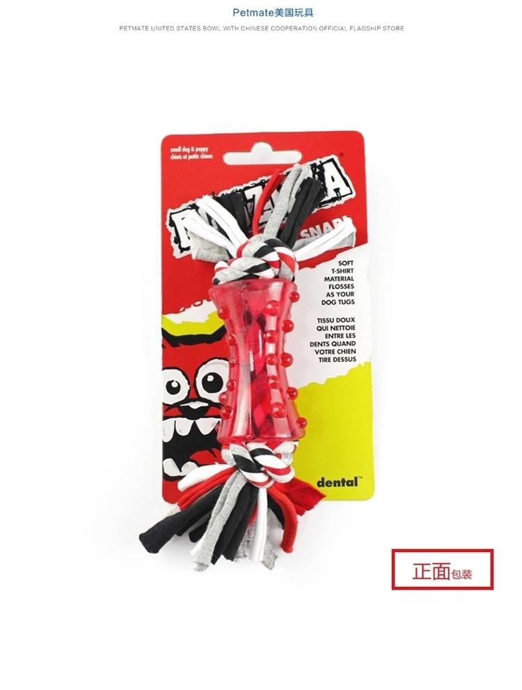 美国petmate 狗斯拉橡胶绳结双重洁牙玩具 狗玩具