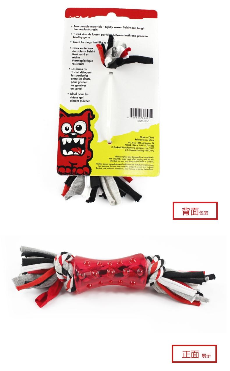 Petmate 狗斯拉橡胶绳结双重洁牙玩具