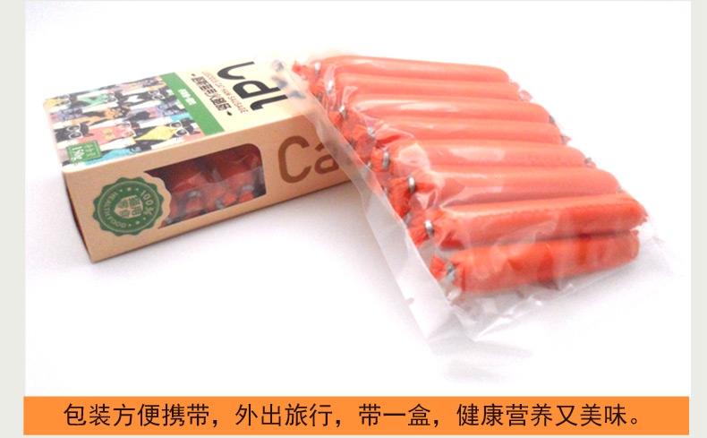 路斯 火腿肠吞拿鱼蟹肉 150g 美毛亮毛猫零食