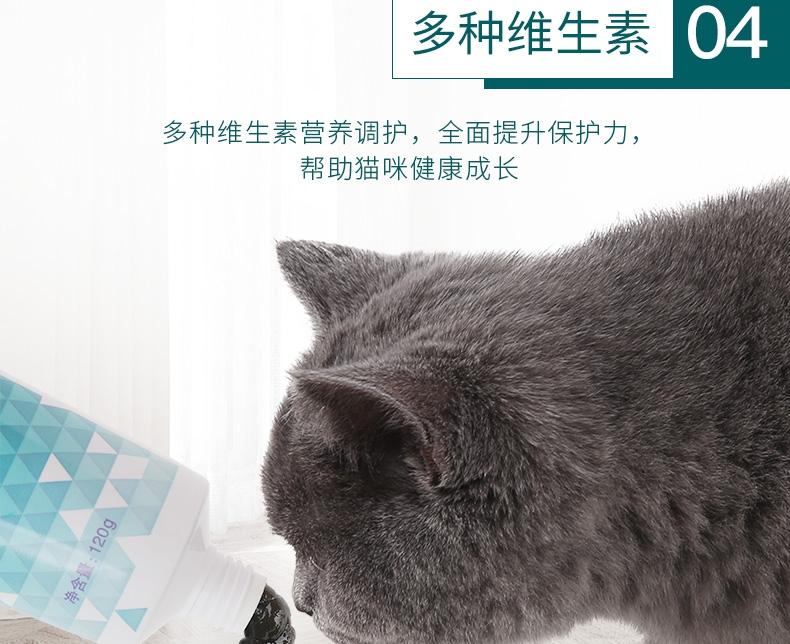 怡亲Yoken 猫用化毛营养膏120g 去毛球催吐毛球