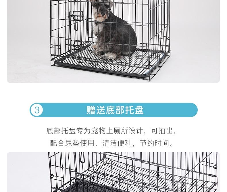 怡亲Yoken 可折叠铁丝宠物笼 犬猫通用