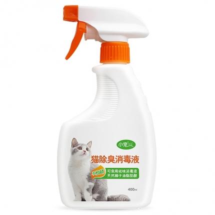 小宠EHD 猫减轻异味消毒液400ml 消毒杀菌祛味除臭 小图 (0)