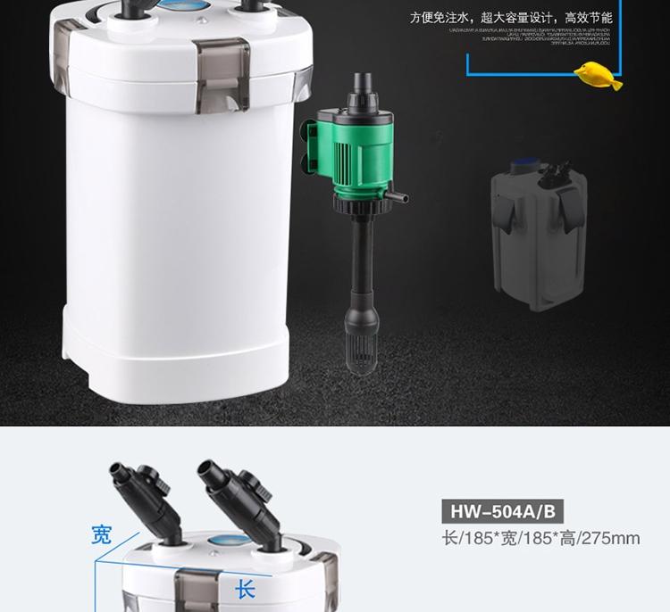 森森HW系列静音缸外过滤器鱼缸外置过滤桶水族箱过滤设备