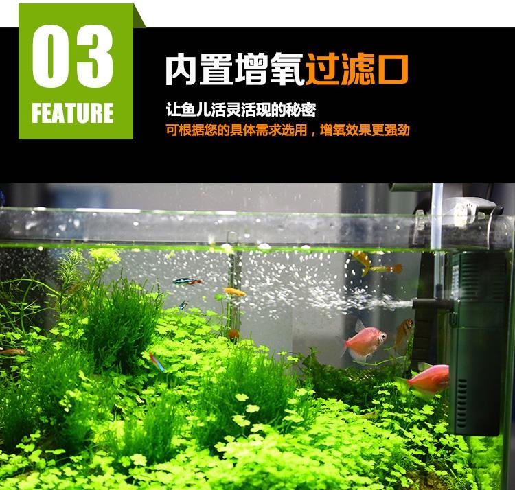 森森鱼缸乌龟缸低水位过滤泵三合一增氧泵静音过滤泵微型潜水泵