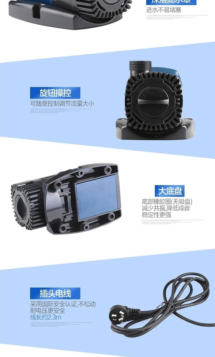 森森JTP变频水泵静音潜水泵循环过滤变频水泵水族箱抽水泵