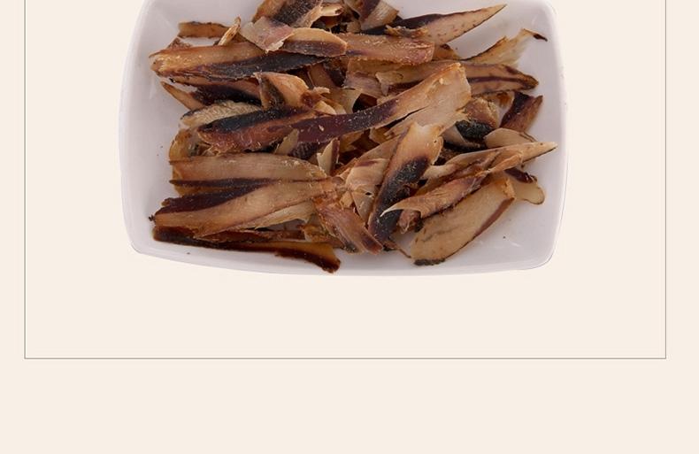 怡亲Yoken 金枪鱼吞拿鱼切片30g 猫零食