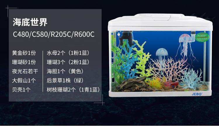 鱼缸水族箱 佳宝生态金鱼缸高清玻璃热带鱼创意观赏造景鱼缸